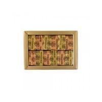 Zlatá krabička Nina nugát - Belgické pralinky Leonidas